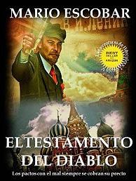 El testamento del Diablo (Saga Hércules y Lincoln nº 5) de Mario Escobar
